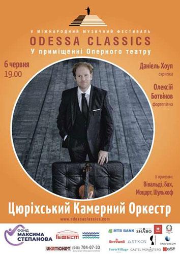 Daniel Hope, Alexey Botvinov & Zürcher Kammerorchester — Odessa Classics 2019
