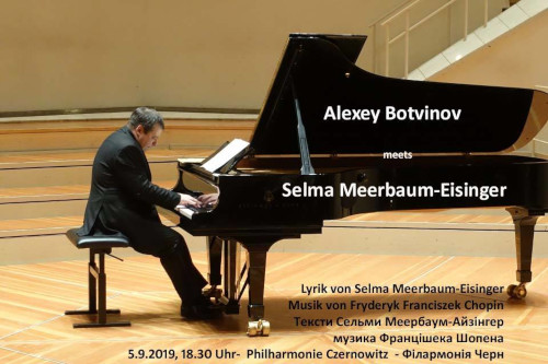 Alexey Botvinov meets Selma Meerbaum-Eisinger, Music and Poetry