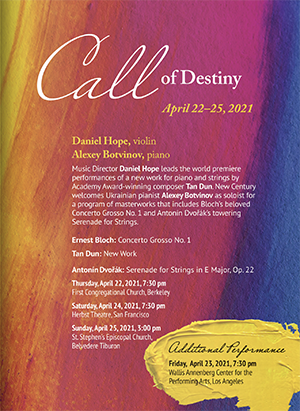 Masters of the American Songbook - Set II: Call of Destiny (Additional Performance)