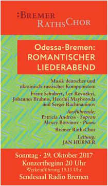 Musical partnership Bremen-Odessa