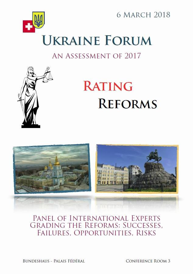 Ukraine Forum, an assessment of 2017 - Rating Reforms