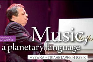 Music, a planetary language